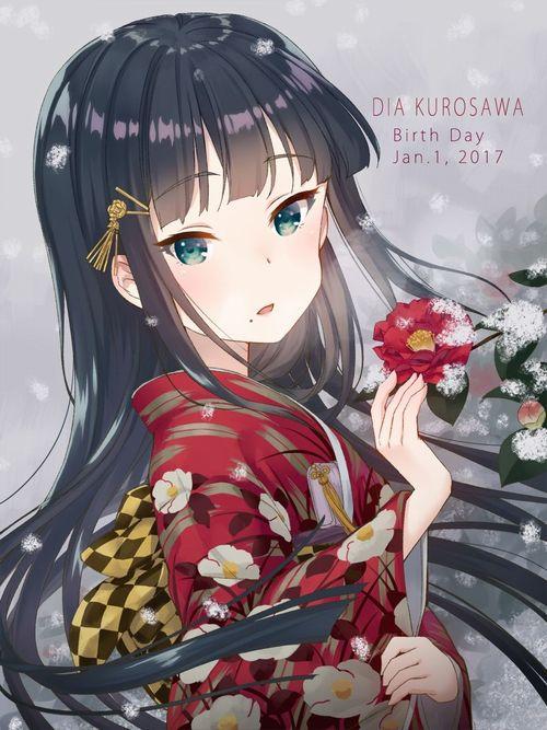 kurosawadaiya2017010336eyecatch