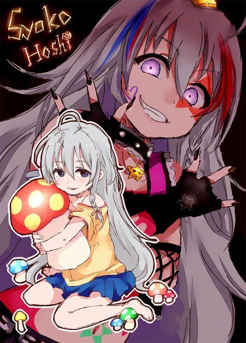 hoshishouko10020170608085eyecatch