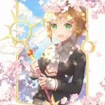 【二次・ZIP】JCになった人生ブレイカー木之本桜ちゃんの画像まとめ100枚《カードキャプターさくら》