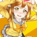【二次・ZIP】おっとり可愛い国木田花丸ちゃんの画像まとめ100枚《ラブライブ!サンシャイン!!》